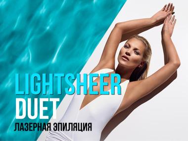 Lightsheer Duet