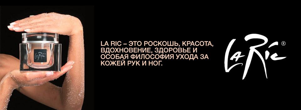 laric